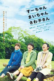 http://filmzdarma.online/kestazeni-sue-mai-sawa-righting-the-girl-ship-94197