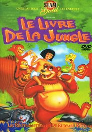 http://kezhlednuti.online/the-jungle-book-94506