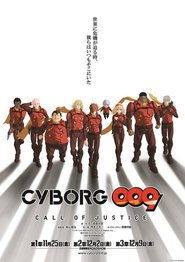 http://kezhlednuti.online/cyborg-009-call-of-justice-ii-94783