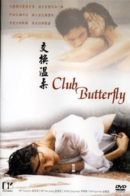 http://filmzdarma.online/kestazeni-club-butterfly-94861