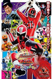 http://kezhlednuti.online/shuriken-sentai-ninninger-vs-toqger-the-movie-ninjas-in-wonderland-94976