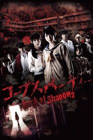 http://kezhlednuti.online/corpse-party-book-of-shadows-95162