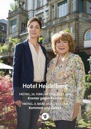 http://filmzdarma.online/kestazeni-hotel-heidelberg-kommen-und-gehen-95785