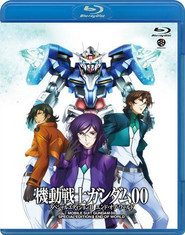 http://kezhlednuti.online/mobile-suit-gundam-00-special-edition-2-end-of-world-95882