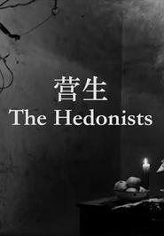 http://kezhlednuti.online/the-hedonists-96695