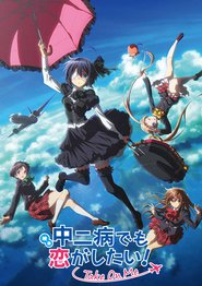 http://kezhlednuti.online/love-chunibyo-other-delusions-the-movie-take-on-me-97288