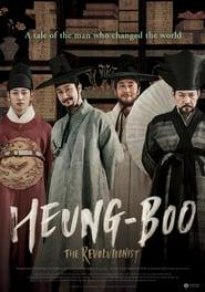 http://filmzdarma.online/kestazeni-heung-boo-the-revolutionist-98364