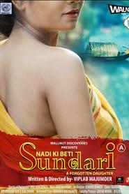 http://filmzdarma.online/kestazeni-she-the-movie-98824