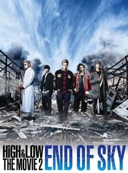 http://kezhlednuti.online/high-low-the-movie-2-end-of-sky-99308