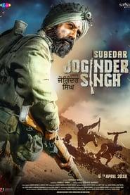 http://filmzdarma.online/kestazeni-subedar-joginder-singh-99625