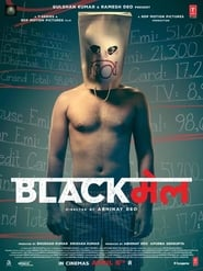 http://filmzdarma.online/kestazeni-blackmail-99819