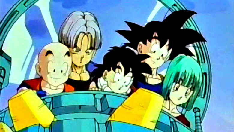 Dragon Ball Z: Gather Together! Goku